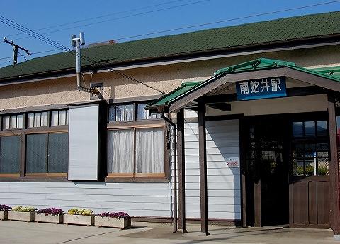 南蛇井駅舎'12.12.23