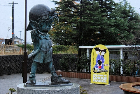 コナン銅像@由良'12.11.26