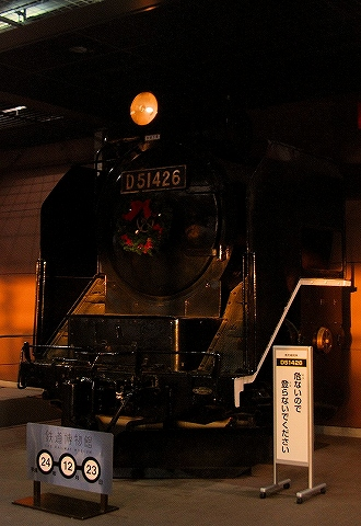 D51426@鉄道博物館'12.12.23