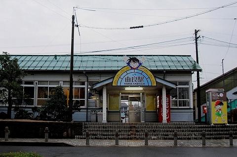 由良駅舎'12.11.26