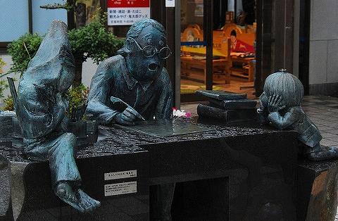水木しげる銅像@境港'12.11.26