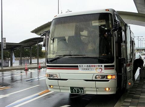一畑バス@出雲空港'12.11.26
