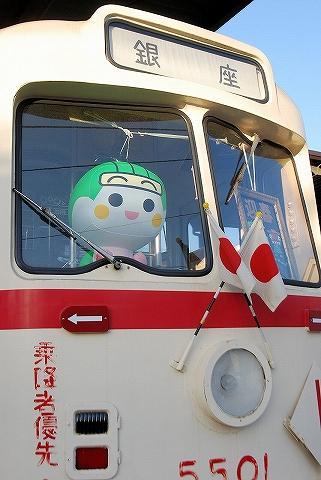 とあらん@都電おもいで広場'13.1.2