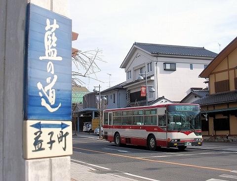 東野バス@益子'13.1.5