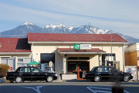 小淵沢駅舎'13.1.9