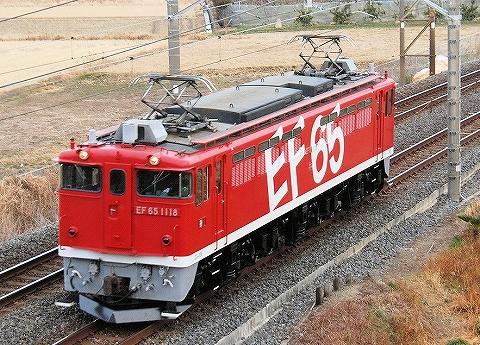 EF65-1118@白岡'13.1.12