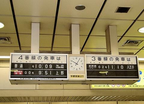 パタパタ式行先表示機@大宮'00.12