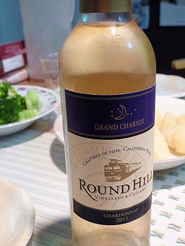 Round Hill'13.2.13