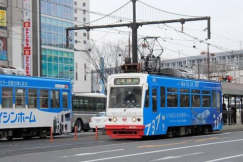 岡山電気軌道7900形@岡山駅前'13.2.22