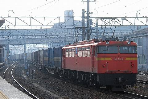 EF67-3@天神川'13.2.23