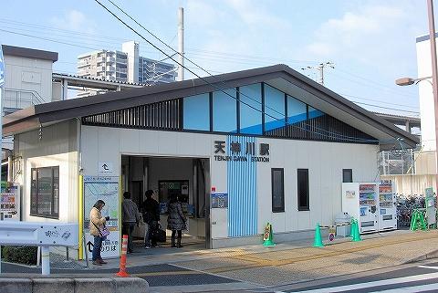 天神川駅舎'13.2.23