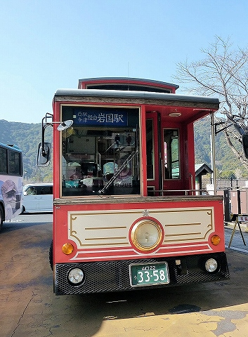 いちすけ号@錦帯橋バスターミナル'13.2.23