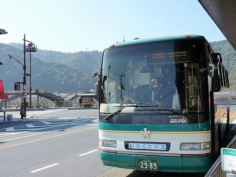 いわくにバス@錦帯橋バスターミナル'13.2.23