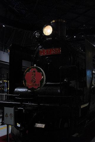 C57135@鉄道博物館'13.3.30