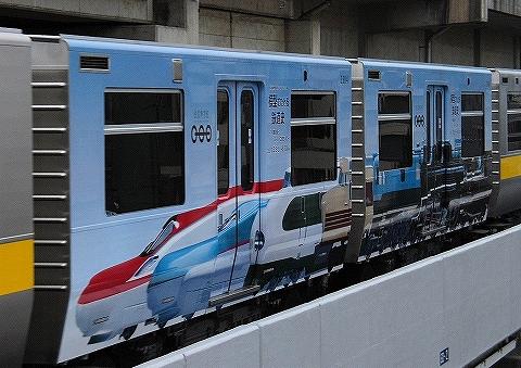 模型でたどる鉄道史ラッピング@埼玉新都市交通'13.3.30