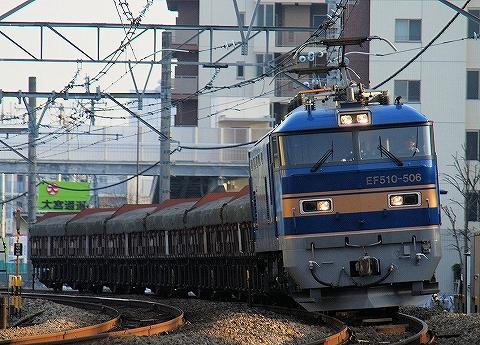 EF510-506@宮原'13.2.2