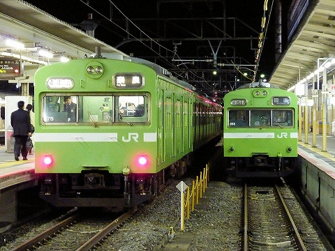 103系@京都'13.4.5