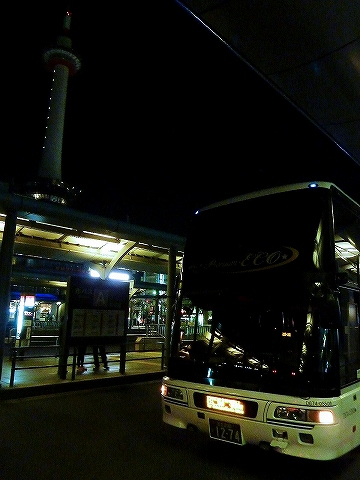 JRバス関東@京都駅前'13.4.5