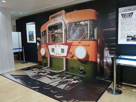 165系運転台@パルシェ鉄道展'13.4.6