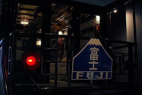 富士HM@鉄道博物館'13.5.10
