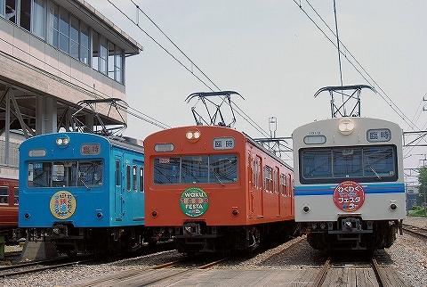 秩父1000系@広瀬川原車両基地'13.5.18‐2