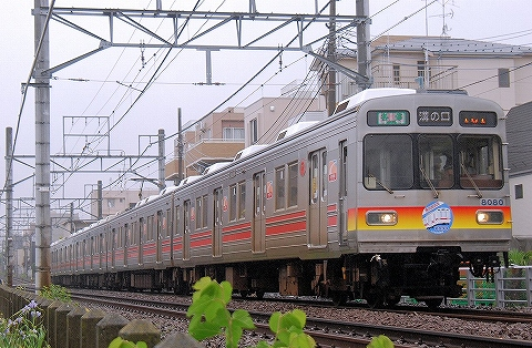 東急8090系@尾山台'13.5.20