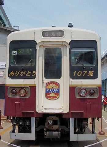 107系@大宮総合車両センター'13.5.25