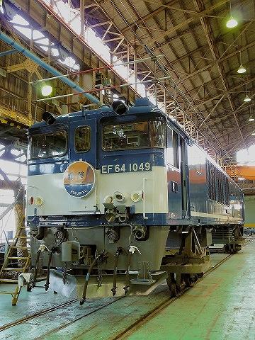 EF64-1049@JR貨物大宮車両所'13.5.25