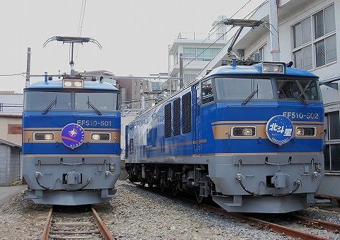 EF510-501&EF510-502@田端運転所'13.6.1
