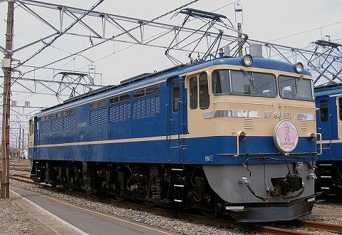 EF65-501@田端運転所'13.6.1