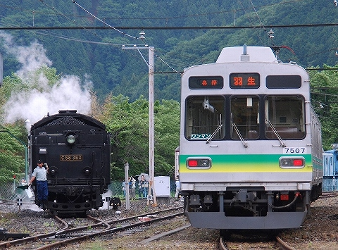 秩父7500系&C58363@三峰口'13.6.22
