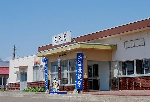江差駅舎'13.6.7