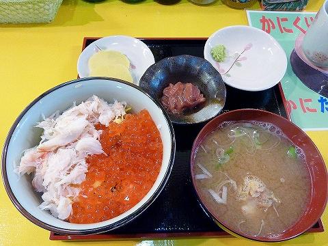 二色丼@函館'13.6.8