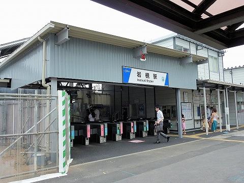 岩槻仮駅舎'13.7.13