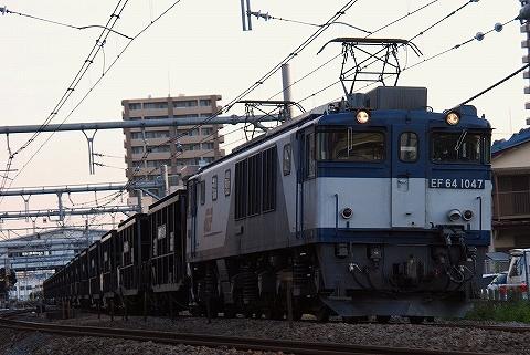 EF64-1047@宮原'13.5.4