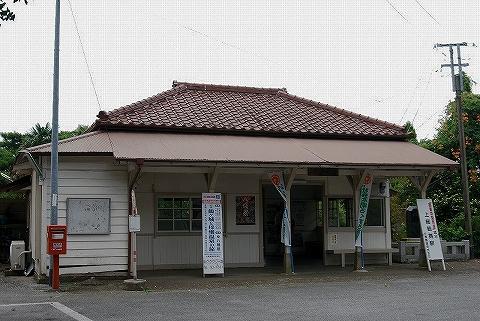 上総鶴舞駅舎'13.7.20