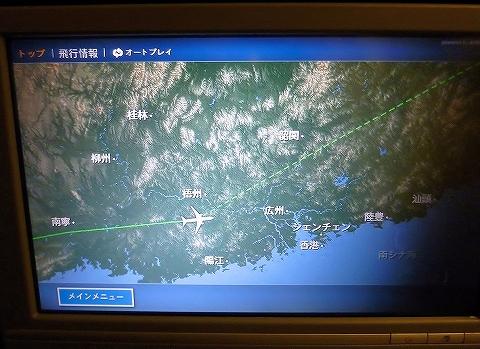 フライトマップ@JL752便'13.7.17