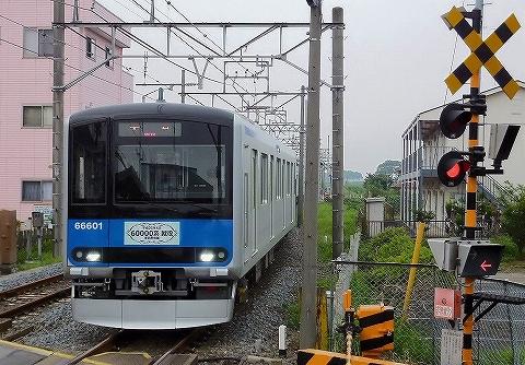 東武60000系@藤の牛島'13.8.11‐2