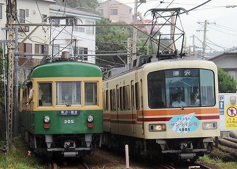江ノ電300形&1500形@鎌倉高校前'13.8.24