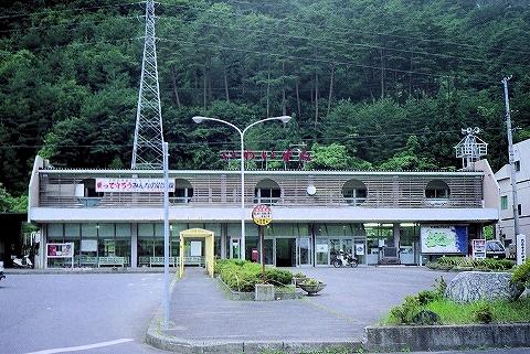 岩泉駅舎'92.8