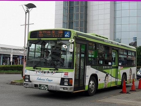 国際興業バス@飯能駅'13.9.7