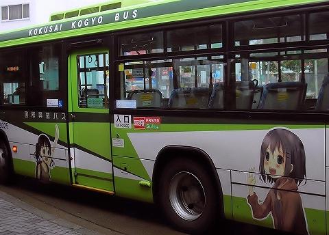 ヤマノススメラッピング@飯能駅'13.9.7