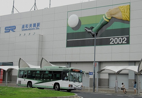 国際興業バス@浦和美園駅'13.9.8