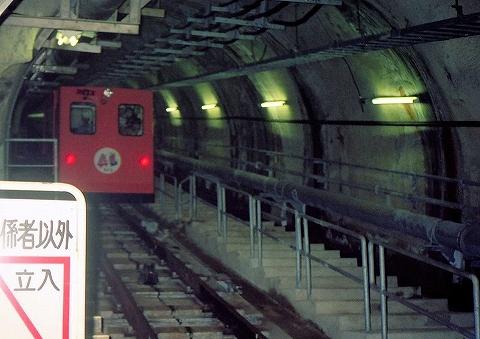 青函トンネル竜飛斜坑線@竜飛海底'92.8