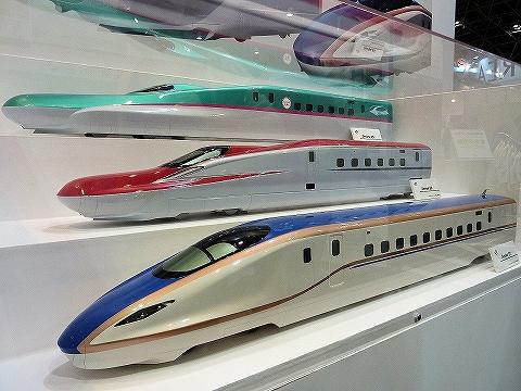 新幹線模型@JATA旅行博'13.9.14