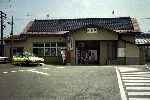 矢島駅舎'92.7