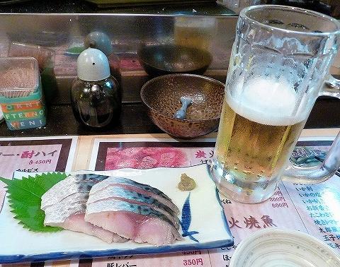 シメサバ@みろく横町'13.9.20