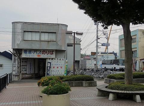 旧三沢駅舎'13.9.21