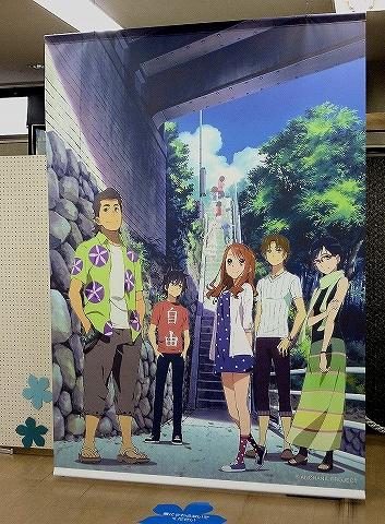 あの花横断幕@仲見世通り'13.10.6