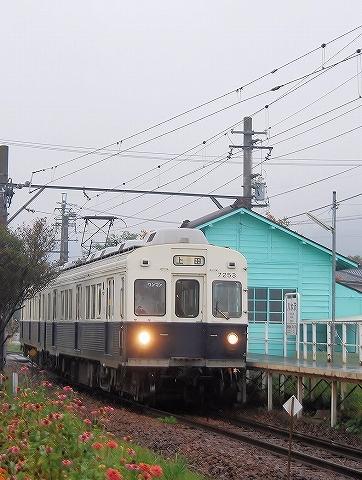 上田電鉄7200系@八木沢'13.10.15